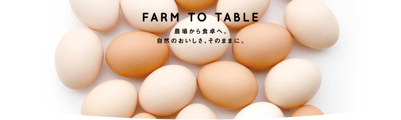 上野幌店『開店8周年ありがとうフェア』のお知らせの画像