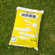 明日から4日間春の肥料売り出しですの画像