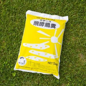 家庭菜園の強い味方!『春の肥料の売り出し』日程お知らせの画像