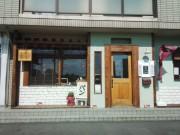 おすすめスポットご紹介『BAKERY Coneru』ベーカリーコネル 札幌市厚別区の画像