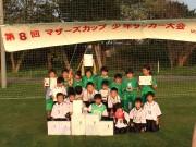 WWOジュニアFCU-12とU-9優勝U-8準優勝