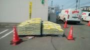 上野幌店『発酵鶏糞販売開始』の画像