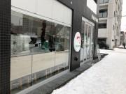 12月20日 円山店 仮オープンの画像