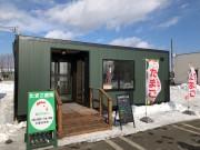 苫小牧店が移転しました(すぐとなりですが・・)の画像