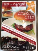 BEEF or CHICKEN?の画像