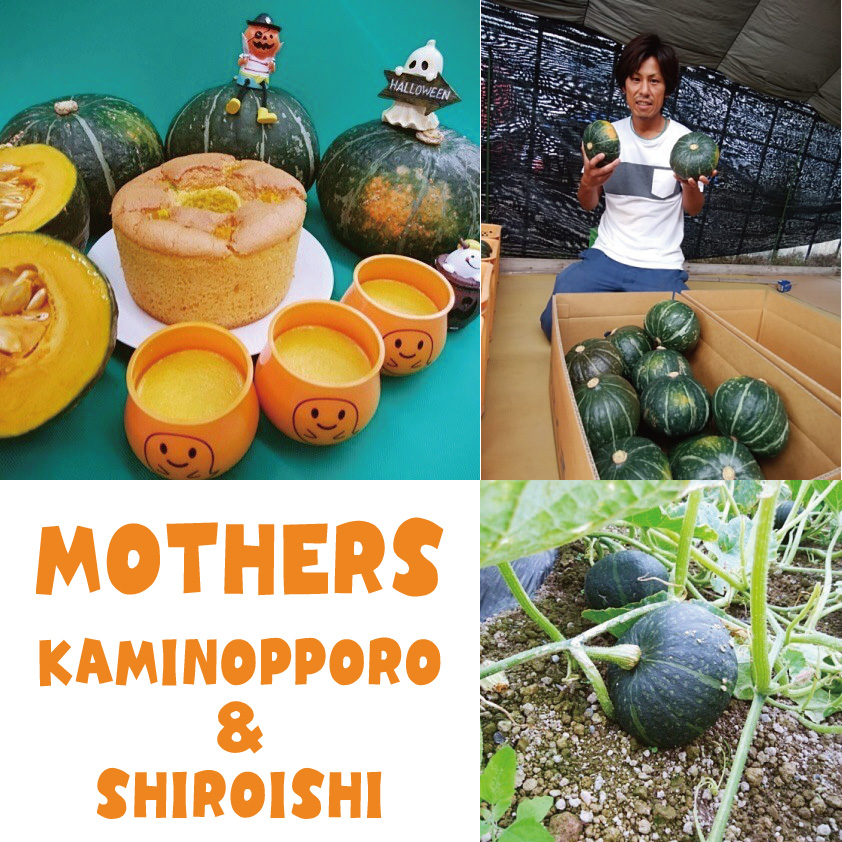 上野幌店、白石店、季節限定スイーツのお知らせの画像