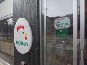 円山店、火曜営業はじめました!の画像