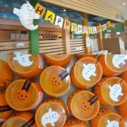 秋の限定 めっちゃ!かぼちゃ!プリン♪の画像